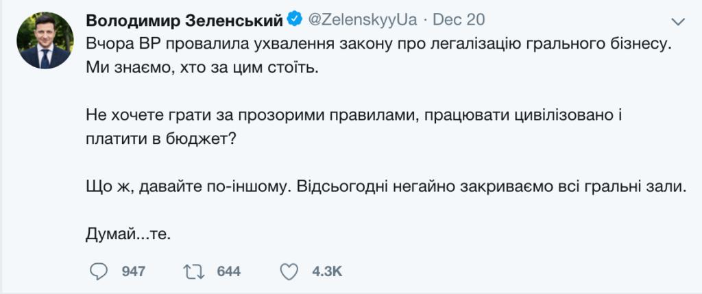 Zelenskiy-twitter