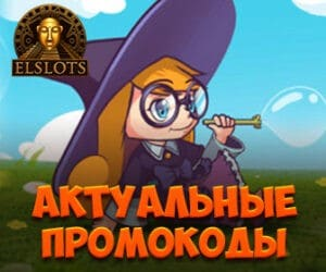 Pumpkin-Fairy_promocode