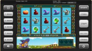 igrovoy-avtomat-Pumpkin-Fairy